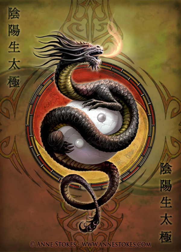 yin_yang_guardian_by_ironshod