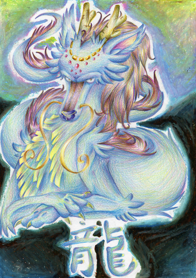 chinese_zodiac___dragon_by_elessthehedgecat