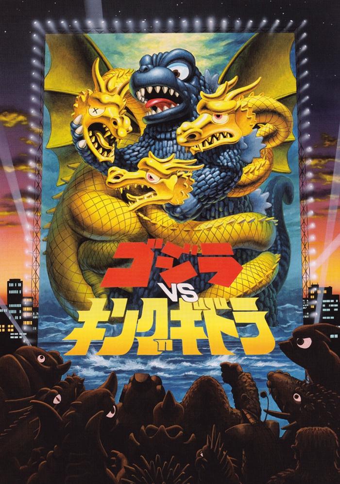 Godzilla vs. King Ghidorah by Yuji Kaida